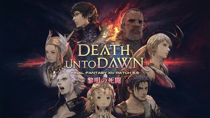 Echa un vistazo a este nuevo adelanto de la actualización 5.5 de Final Fantasy 14