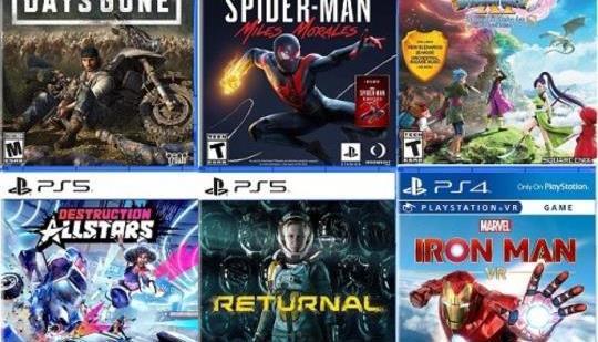 Amazon recorta hasta un 67% de descuento en varios juegos exclusivos para PS5 y PS4 y AAA