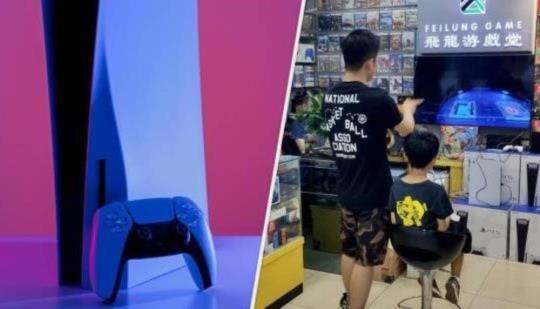 Hemos encontrado el lugar más fácil del mundo para comprar una PlayStation 5