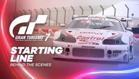 Gran Turismo 7: la línea de salida (entre bastidores) |  PS5 PS4