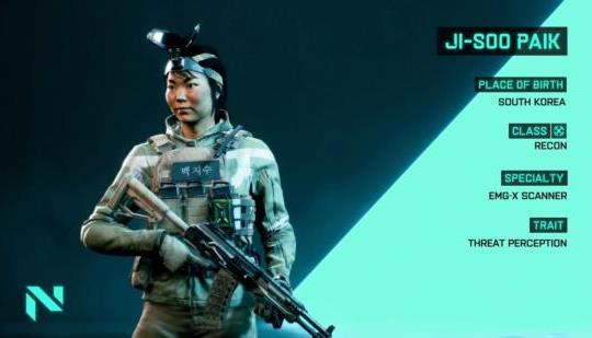 El tráiler de Battlefield 2042 presenta a los especialistas